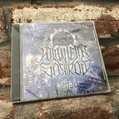 Atlantean Sorrow - 2020 CD