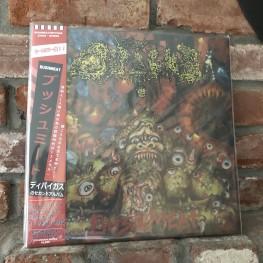 Dipygus - Bushmeat LP