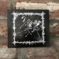 Sulpur - Embracing Hatred and Beckoning Darkness CD