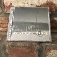 Svetovid / Vrildom - Split CD